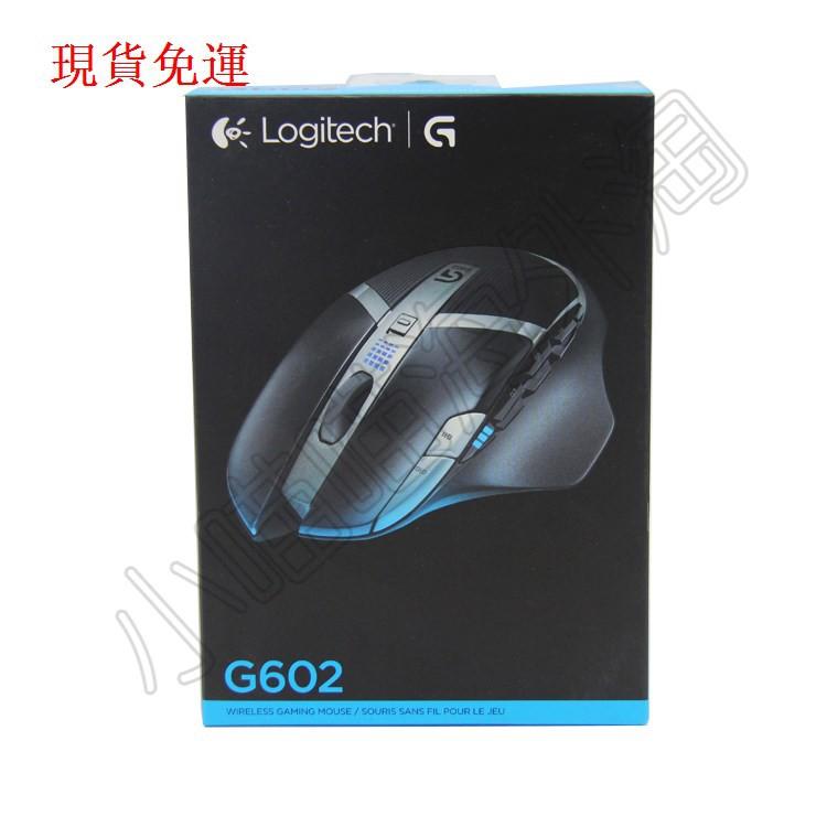【現貨 正品】羅技 g G600 G602 M510無線游戲滑鼠 全新正品MX Anywhere2