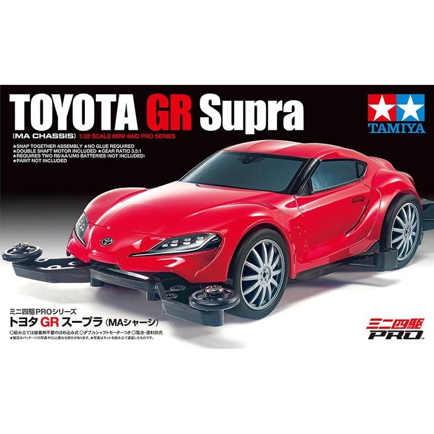 【龍門】TAMIYA 1/32 四驅車 TOYOTA GR SUPRA (MA底盤) No.18655
