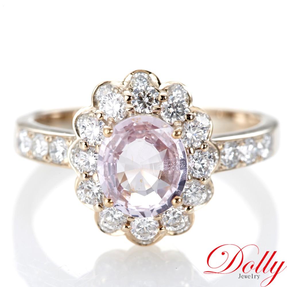 Dolly 天然無燒 1克拉粉紅剛玉 18K金鑽石戒指
