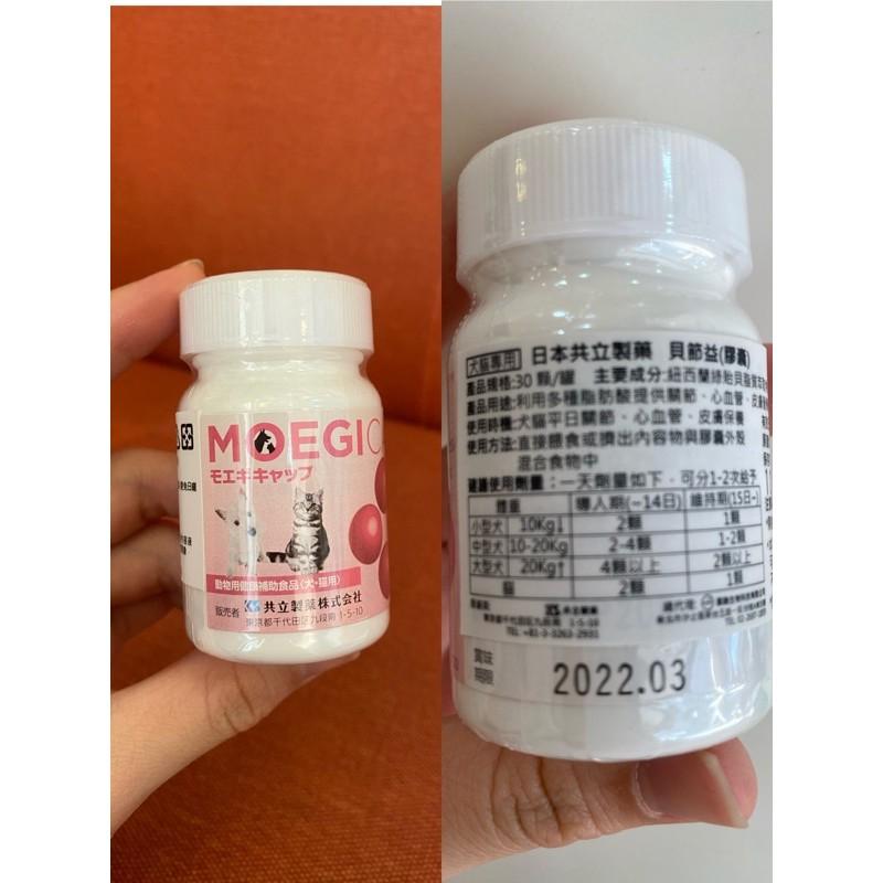 日本共立制藥 貝節益膠囊 30粒