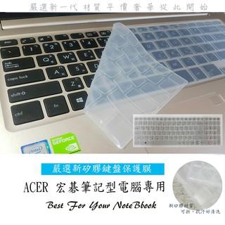 3入99 ACER 宏碁 鍵盤膜 E5-574 E5-574g E5 574 鍵盤保護膜 鍵盤套 苗栗縣