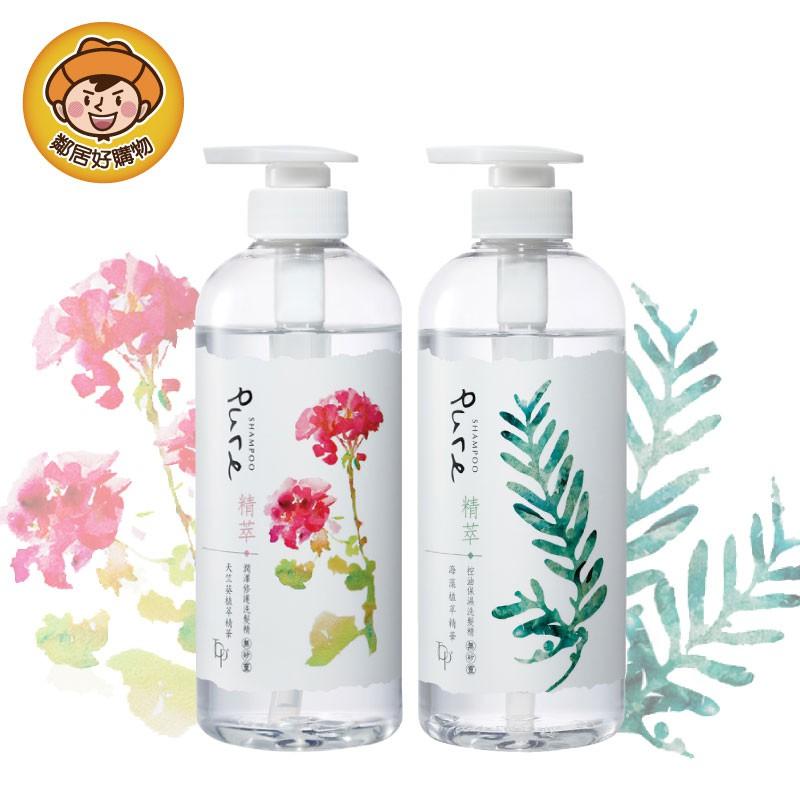 脫普洗髮650g-海藻植萃控油/天竺葵