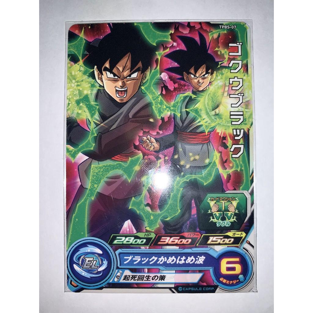 七龍珠英雄卡 比賽活動卡 機台 TPBS-07 P 黑悟空 閃卡 大賽卡包 全新上套