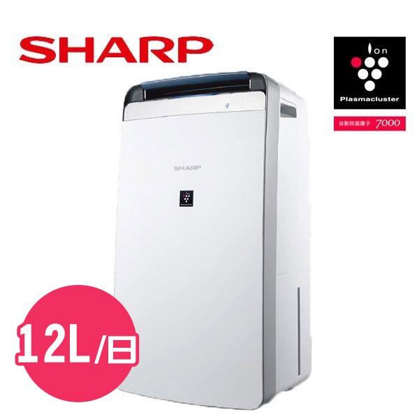 SHARP夏普 12L自動除菌離子空氣清淨除濕機 DW-J12FT-W 申請貨物稅退$1200
