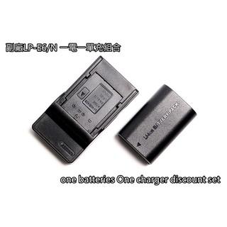買一電池送一充電器 CANON LP-E6 N   5D4 5D3 6D2 6D 80D 70D  7D2 副廠電池 臺北市