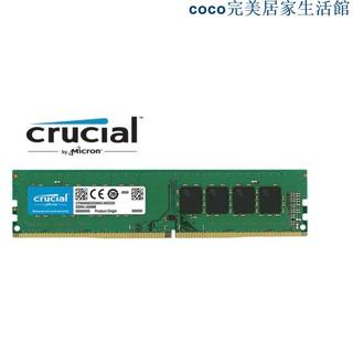 現貨 記憶體 DDR3 4G 8G 創見 威剛 金士頓 美光 原廠終生保固 1333 1600 單面 雙面 RAM 臺北市
