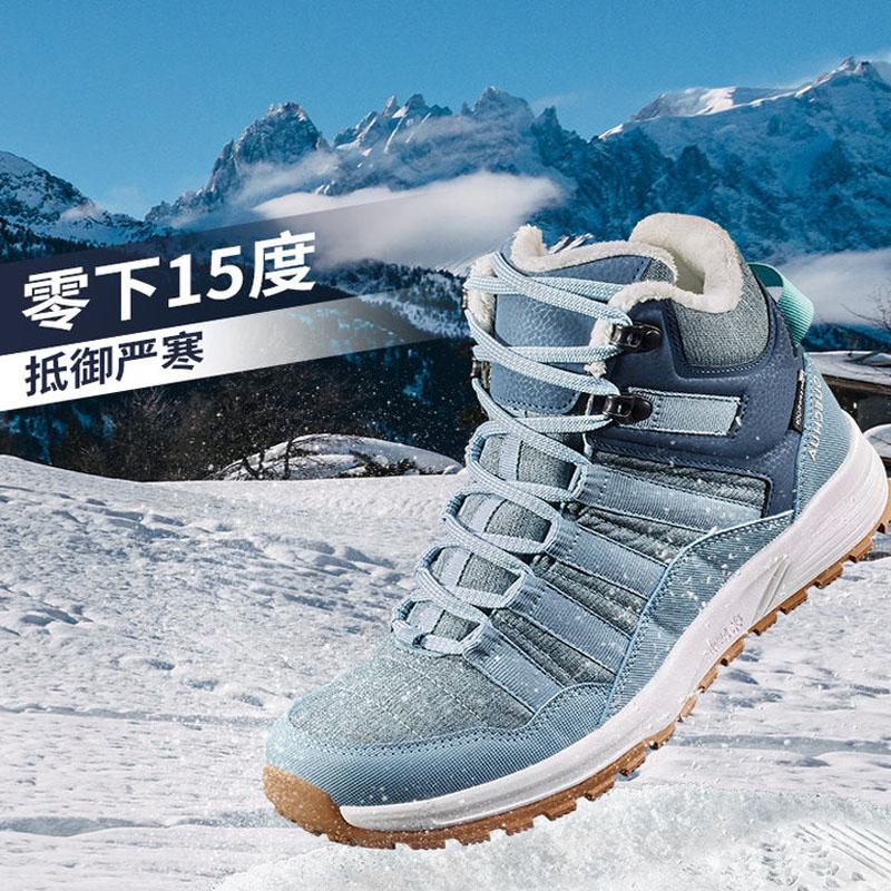 迪卡儂雪地靴男冬季加厚男士棉鞋抗寒情侶保暖防滑棉靴QUS