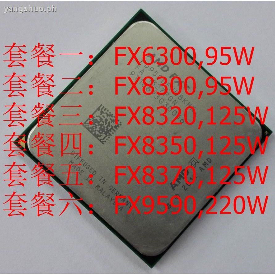 Amd Fx 8350 Fx8300 Fx8320 Fx8370 Fx9590 Fx6300Cpu