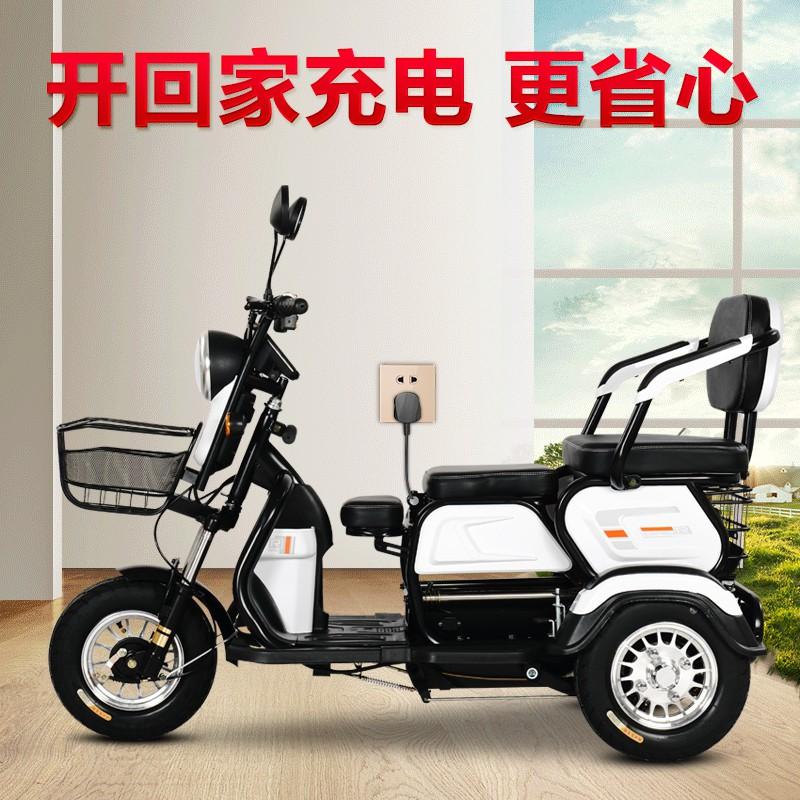 ★台灣現貨熱銷★ 電動三輪車家用小型接送孩子電瓶車老年拉貨迷你電三輪老人代步車