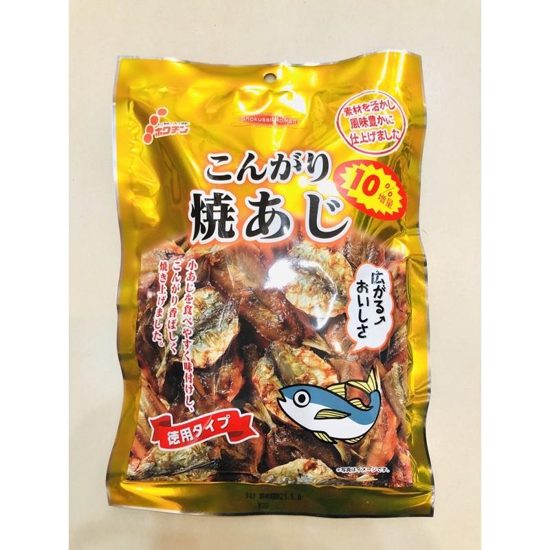 日本 hokuchin 烤竹莢魚 94g