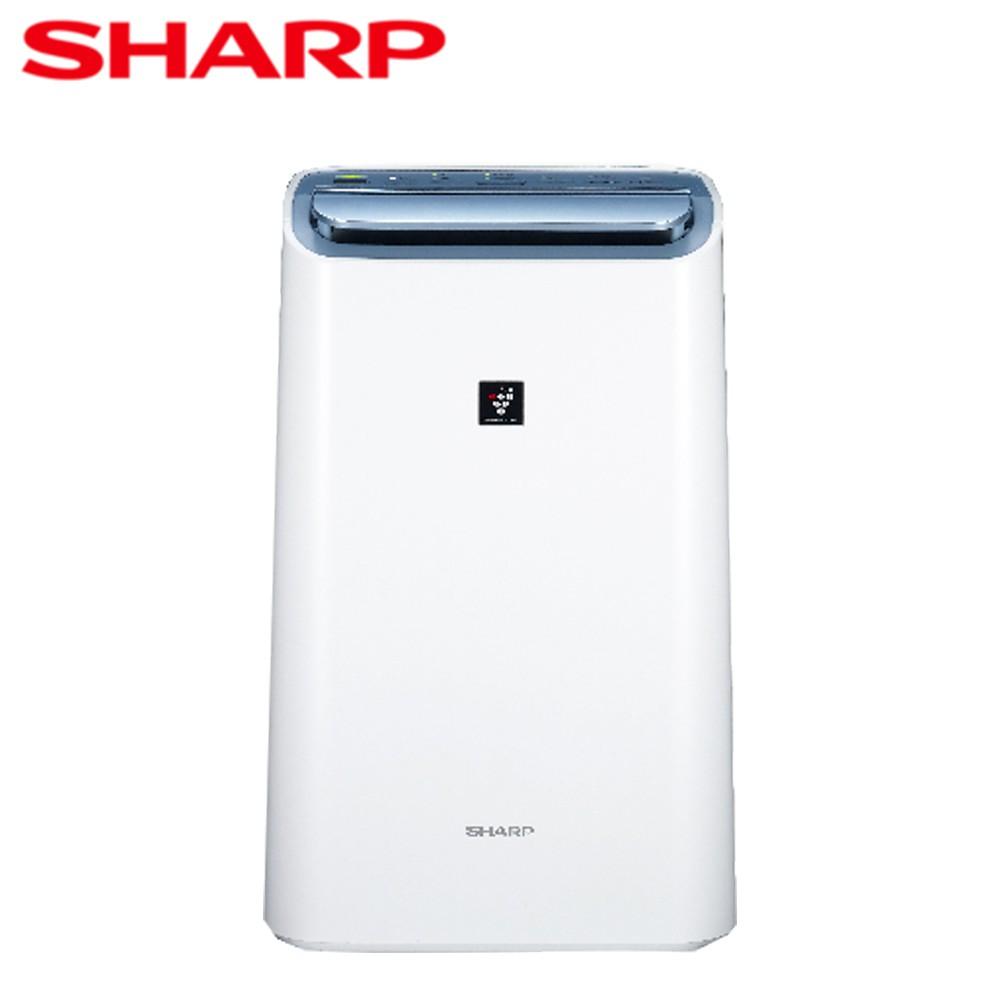 【SHARP夏普】10.5公升自動除菌離子清淨除濕機DW-H10FT-W