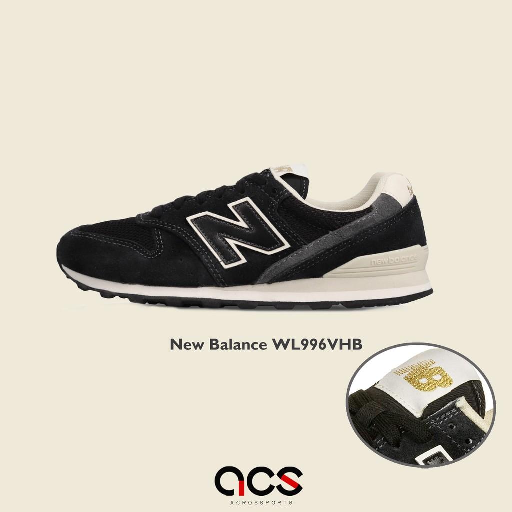 New Balance 996 黑 金標 NB 休閒鞋 復古慢跑鞋 NB 經典款 女鞋 【ACS】 WL996VHB B