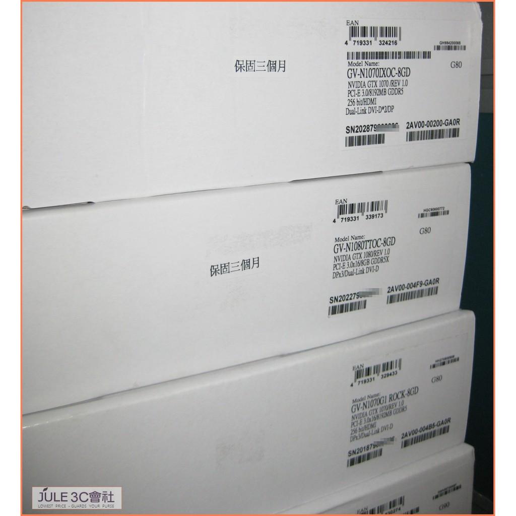 JULE 3C會社-技嘉 GTX 1080 / GTX1080 Ti D5 8G/11G 電競/庫存品/PCIE 顯示卡