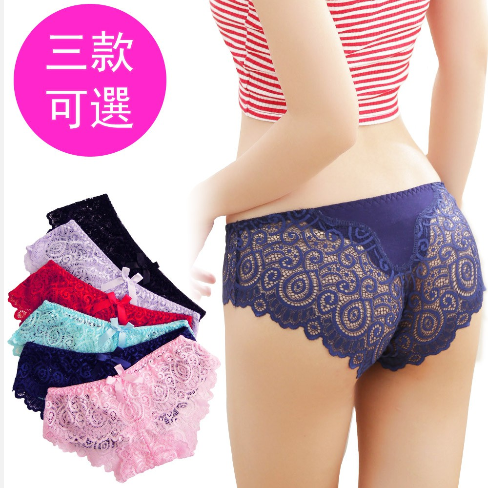 PinkLady法式蕾絲無痕內褲(5件組)