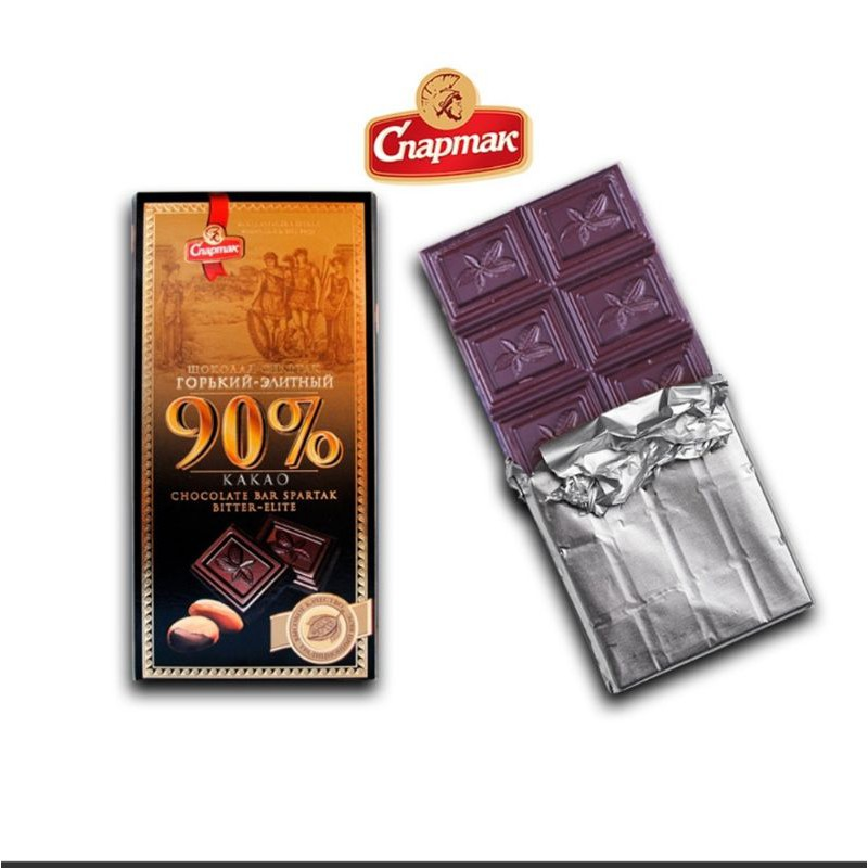運動前,生酮,俄羅斯保健純黑巧克力90%90克,75%100克黑巧克力