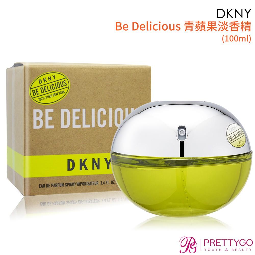 DKNY Be Delicious 青蘋果淡香精(50ml / 100ml)-香水公司貨【美麗購】