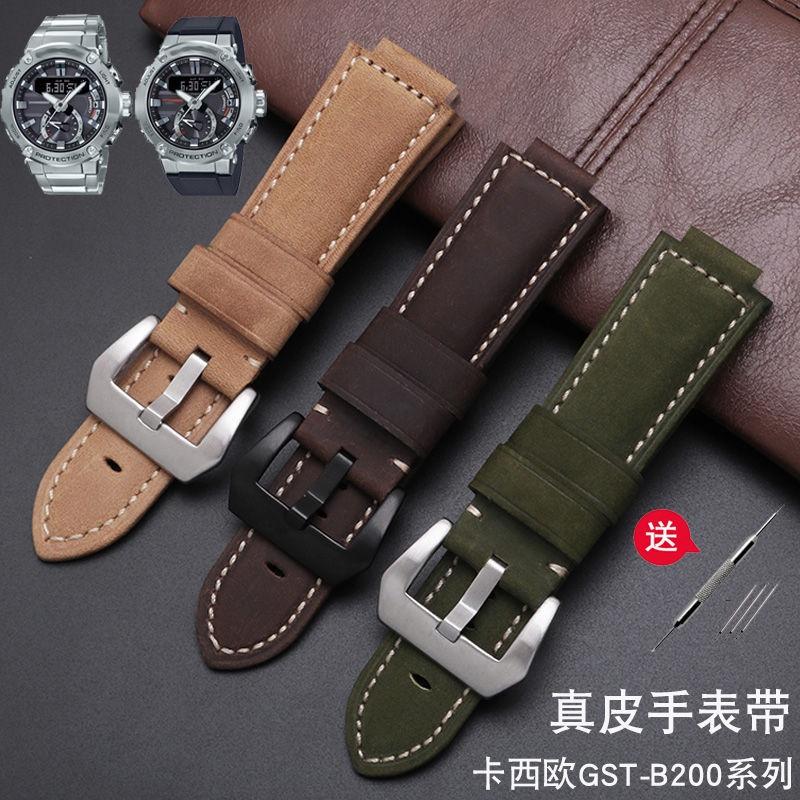 代用卡西歐GST-B200樹脂矽膠手錶帶G-SHOCK 改裝凸口真牛皮錶帶男