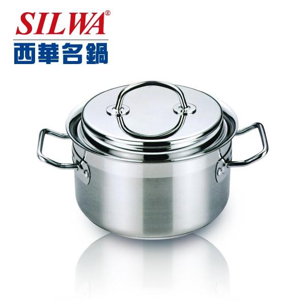 【SILWA西華】米蘭經典304不鏽鋼湯鍋24cm