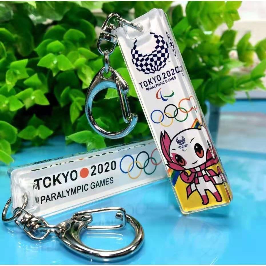 欣欣解憂小鋪日本東京奧運會鑰匙扣吉祥物2021東京奧運紀念品miraitowa周邊