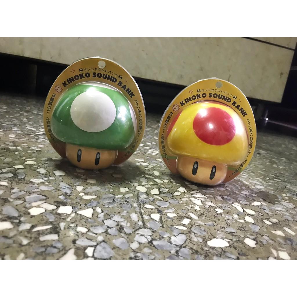 任天堂 超級瑪莉歐 瑪利歐 馬力歐 瑪利兄弟 蘑菇 香菇 存錢筒 存錢桶 療癒 療育玩具公仔模型轉蛋扭蛋食玩盒玩場景景品
