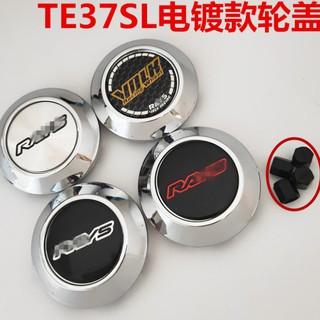 現貨適用于TE37SL輪轂中心蓋改裝輪轂蓋RAYS輪蓋中心孔73.1MM18寸19寸