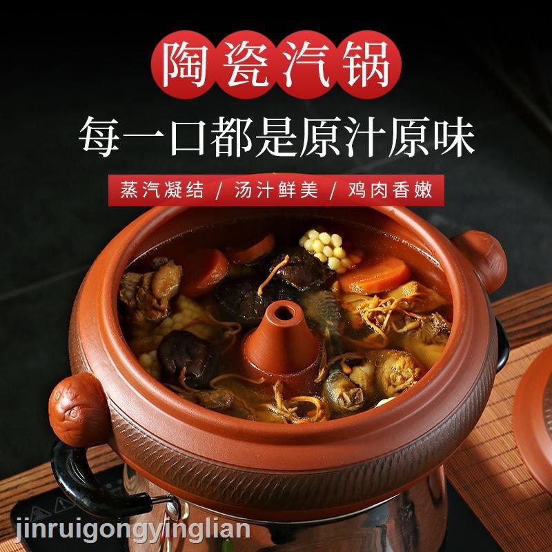 ❍汽鍋雞雕刻云南陶瓷鍋紫砂不粘鍋家用養生蒸汽燉鍋煲湯鍋不銹鋼鍋