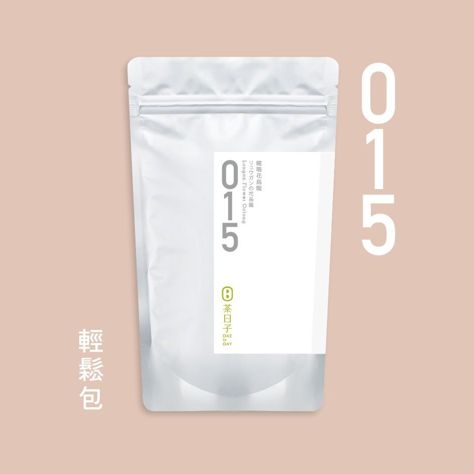 【茶日子】Dae 015   龍眼花烏龍 輕鬆包