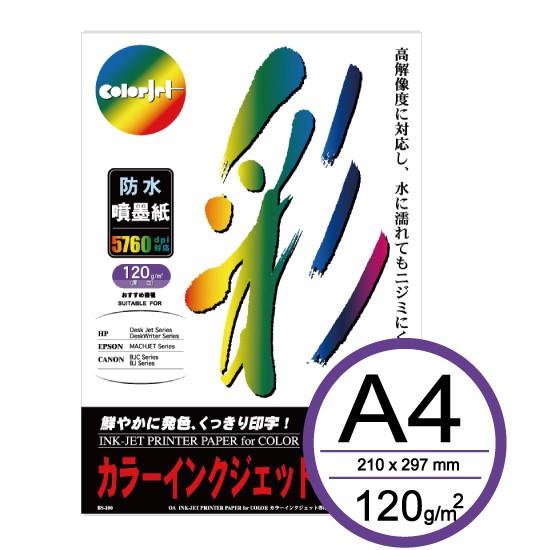 colorjet 日本防水噴墨紙120gsm/A4/100張/包