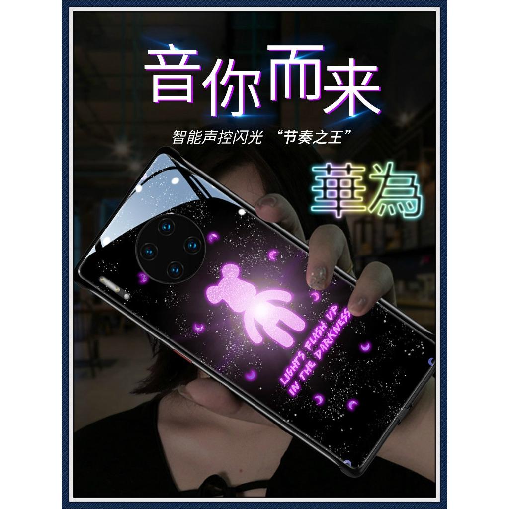 適用來電發光華為mate30pro mate30 p30pro 5G mate20pro P20手機殼奢華小熊全包防摔