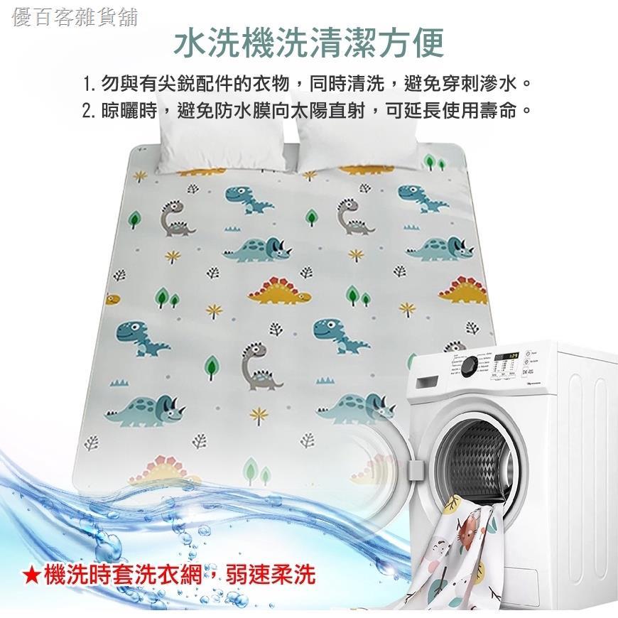 現貨 防水保潔墊 免運 ❧頂級純棉防水隔尿保潔墊(尺寸單人/雙人/雙人加大)尿布墊 防水墊 產褥墊