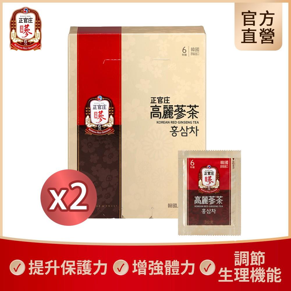 正官庄 高麗蔘茶50包x2盒【附精美提袋】│官方旗艦館