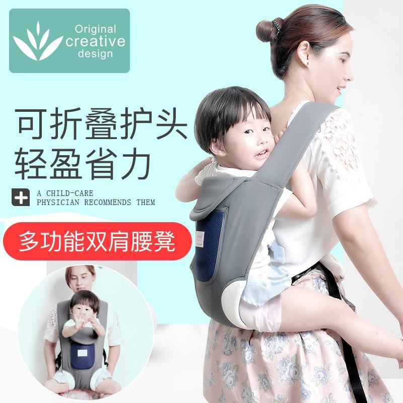 MANA  嬰兒背帶前后兩用多功能前抱式寶寶背巾外出簡易輕便抱娃神器