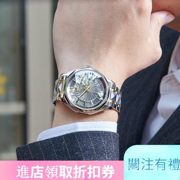 【甜紅鞋的店鋪】歐品客 | OUPINKE非陀飛輪男錶時尚雙日曆機械錶百搭商務手錶經典 機械錶