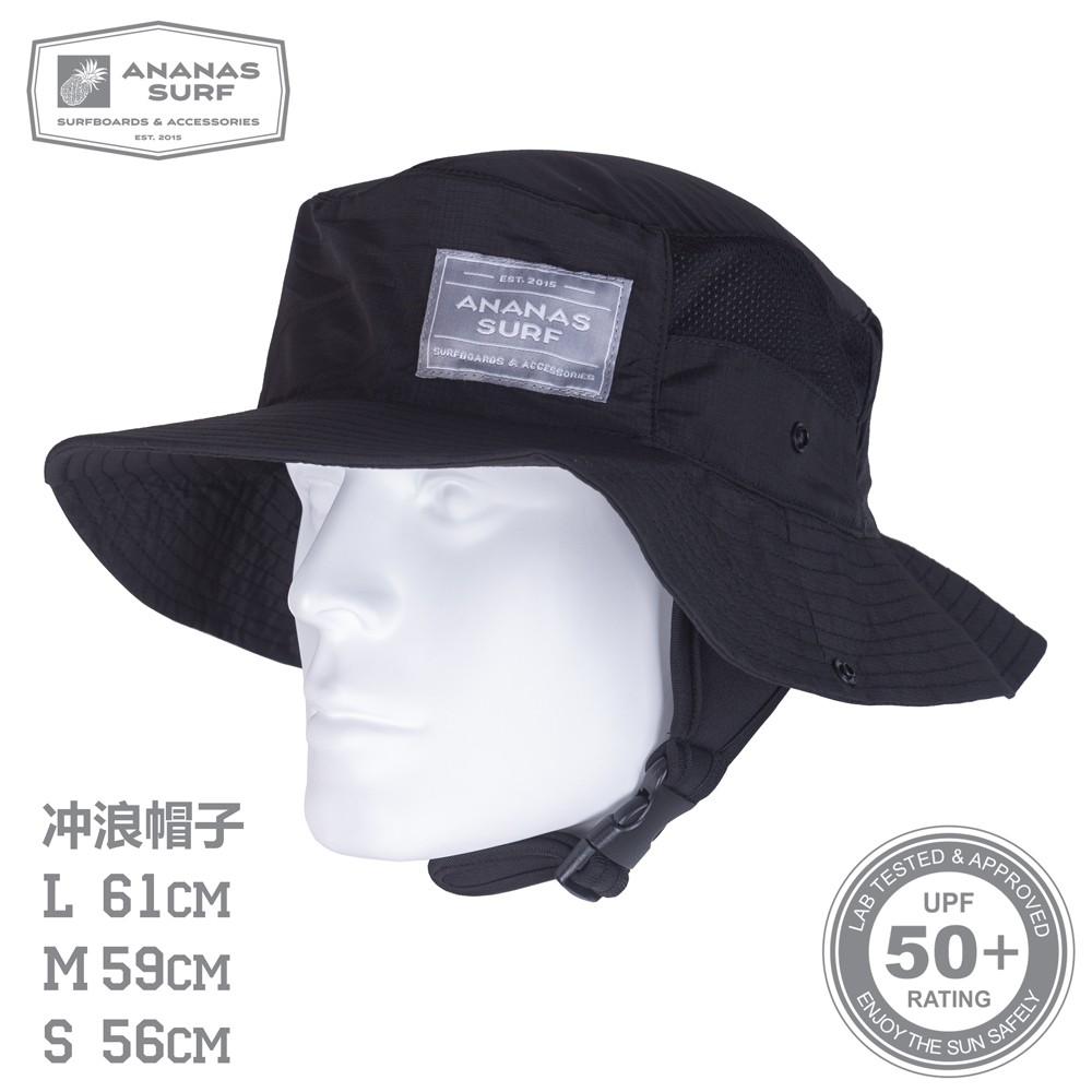 沖浪帽子ANANAS SURF漁夫男女夏天防曬防紫外線戶外速干遮陽帽