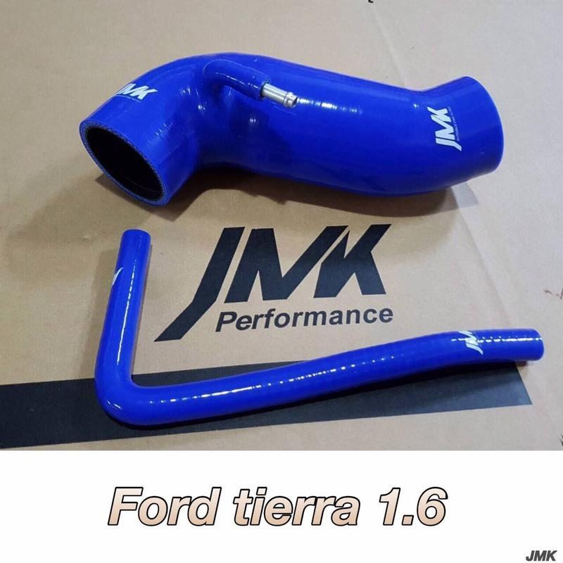 《奉先精裝車輛賣場》TIERRA 1.6 進氣肥腸+廢氣管 進氣肥腸 進氣管 矽膠管 防爆管