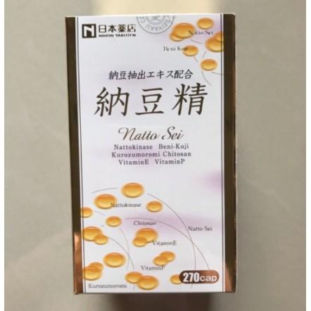 日本 免稅店 納豆精