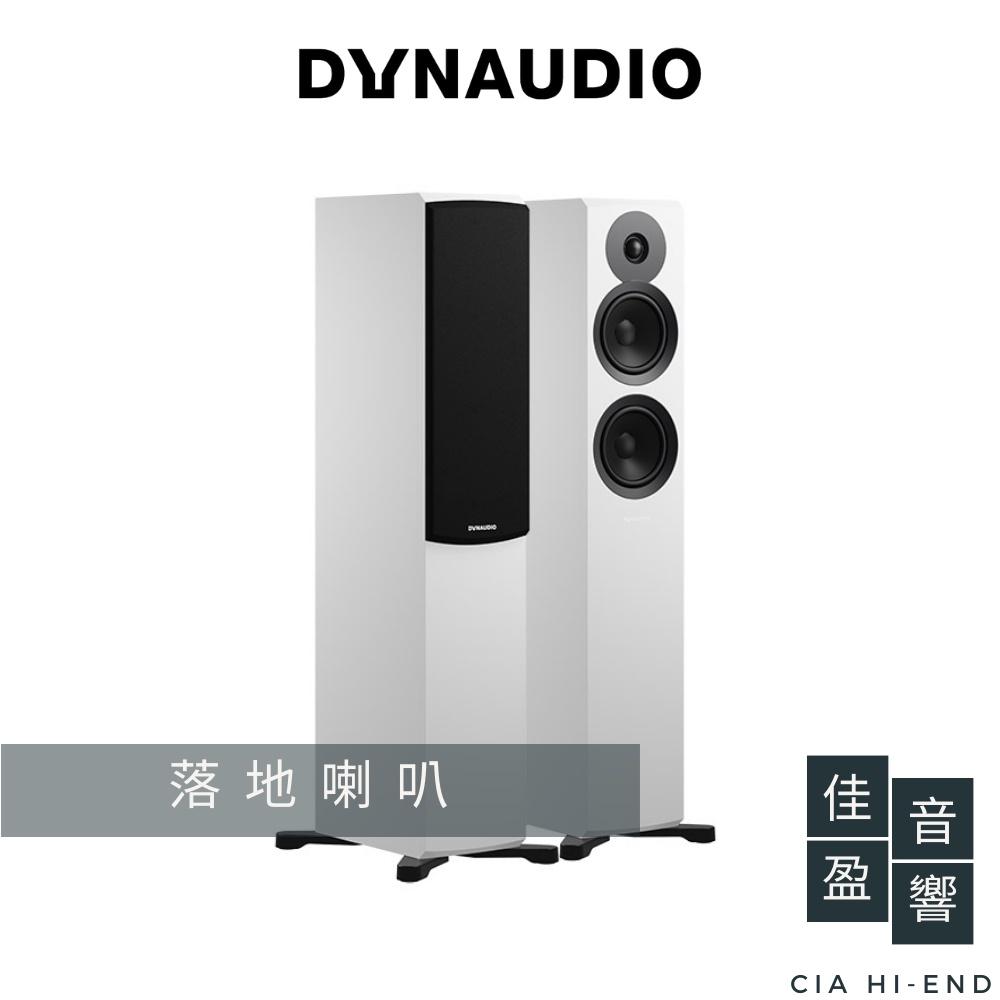 Dynaudio New Emit 30 落地喇叭|公司貨|佳盈音響