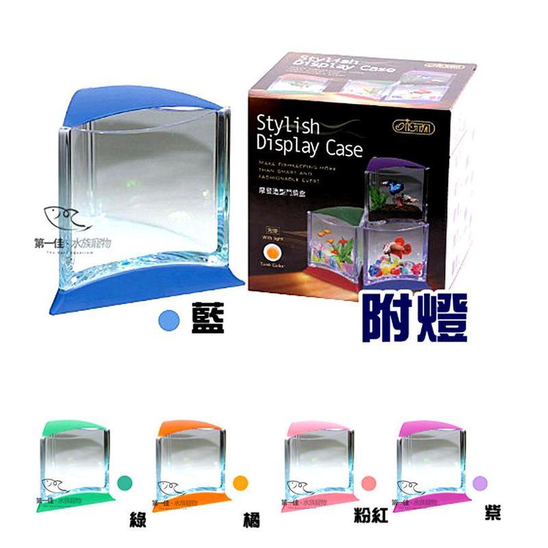 台灣伊士達ISTA 新款摩登造型鬥魚盒/鬥魚缸(LED)[紫色] 另有粉紅 藍 綠 橘 免運