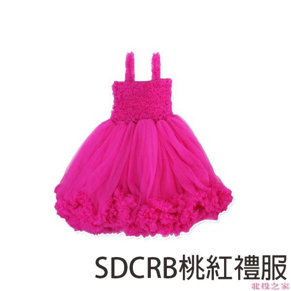 [北投之家]美國RuffleButts 女寶寶 短袖包屁紗裙洋裝禮服 桃紅禮服【RUSDCRB】BA080101