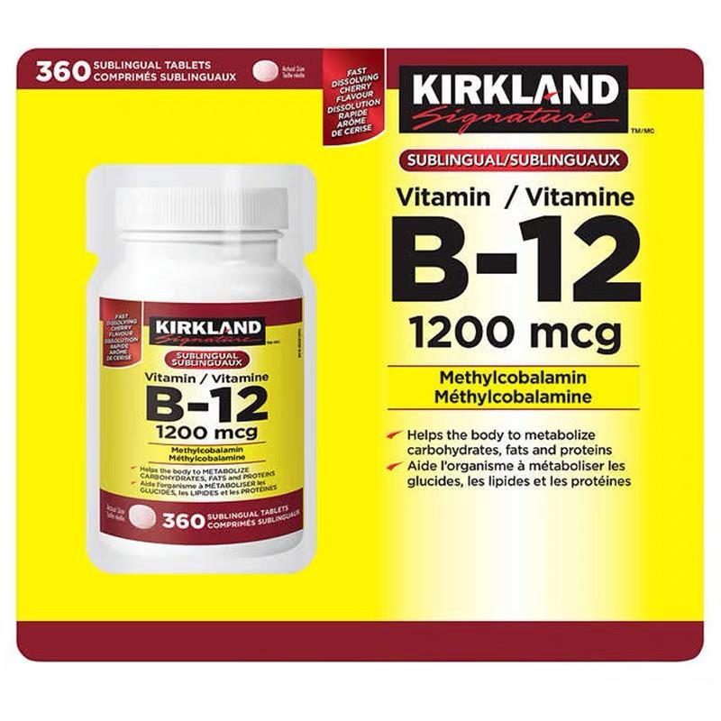 免運 美國直郵 Kirkland 柯克蘭B12 5000mcg舌下含服維生素B12 300粒