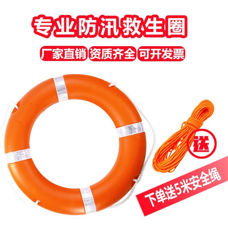 ✇救生圈大人專業成人兒童實心泡沫塑料國標ccs支架2.5kg船用救生圈1新款11