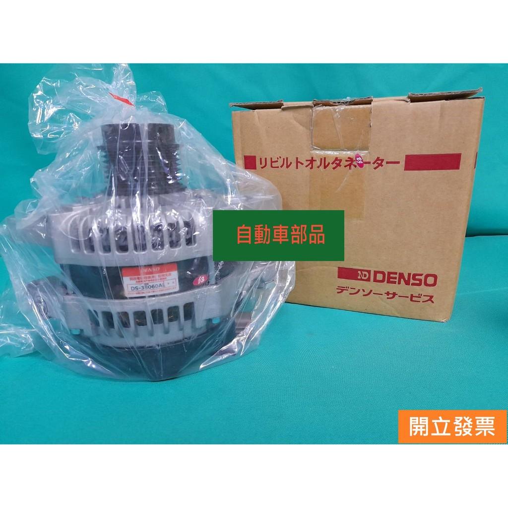 【AUTO PARTS】豐田LEXUS GS300 05 GS350 07->DENSO 發電機總成150A 雙北可代工