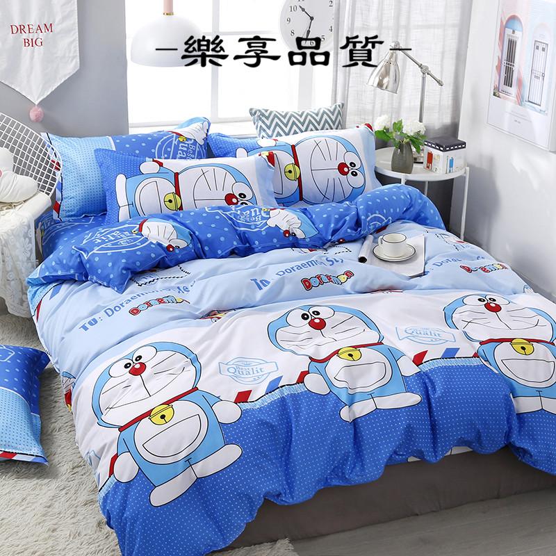薄被子哆啦A夢卡通全棉純棉單件被套全棉被罩被單兩件床單人1.8夏季180床罩,純棉床包
