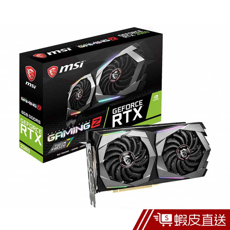 MSI GeForce RTX 2060 GAMING Z 6G OC  現貨 蝦皮直送