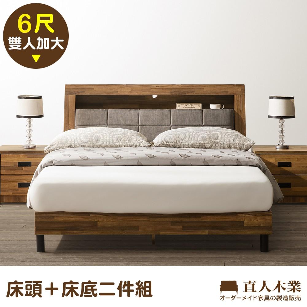 【日本直人木業】KELT積層木單層收納6尺附插座立式全木芯板床組