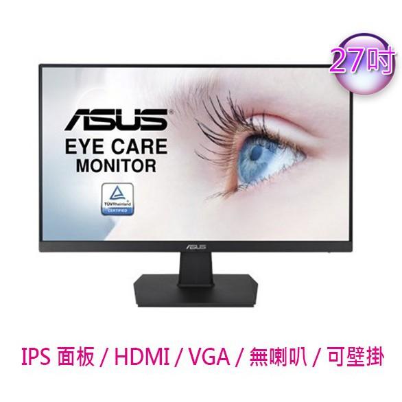 ASUS 華碩 VA27EHE 27吋 HDMI IPS 螢幕 LED螢幕 電腦螢幕 液晶螢幕 不閃屏 低藍光