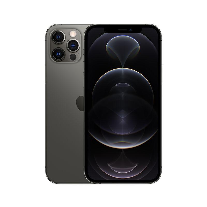 【現貨】好物推薦Apple/蘋果iPhone 12 Pro MAX全新國行正品5G智能手機512GB-128GB