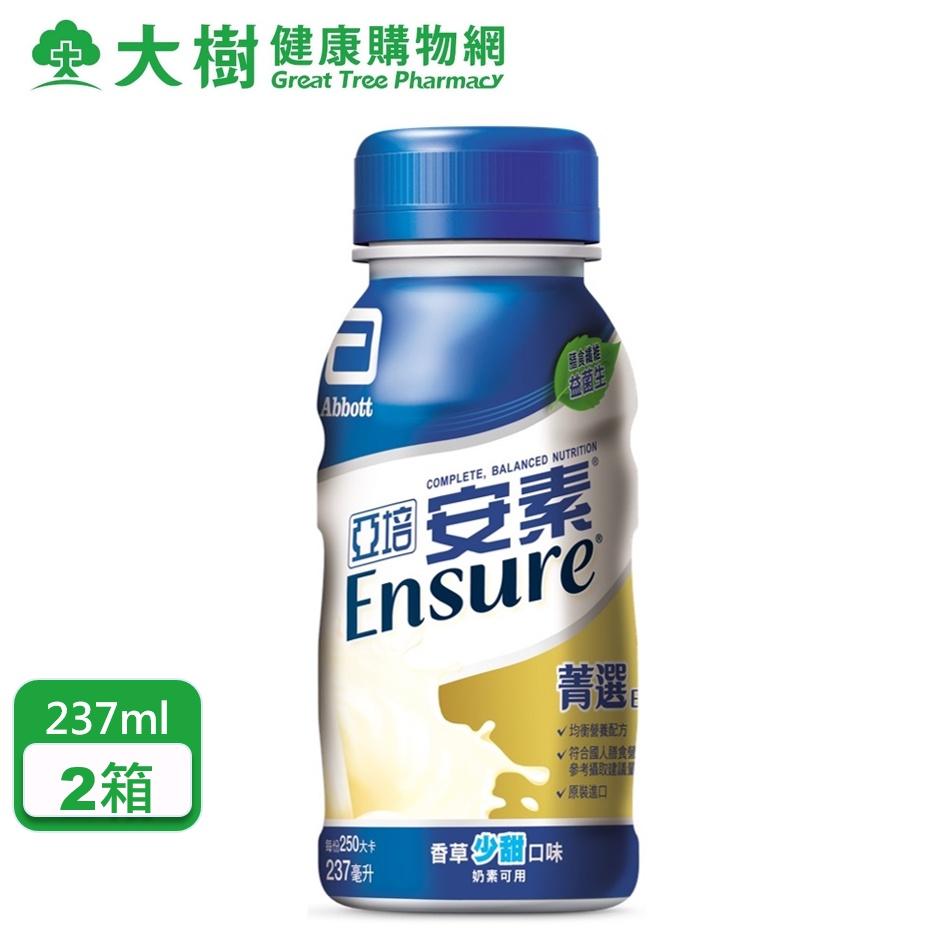 亞培 安素香草少甜菁選隨身瓶 237ml 2箱購 3箱購 廠商直送 大樹