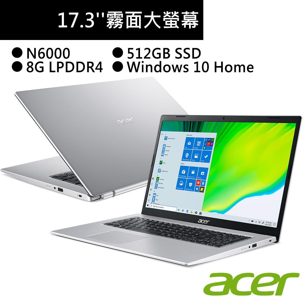 ACER 宏碁 A317-33-P7SF 17.3吋 筆電 銀(N6000/8G/512G SSD) 廠商直送