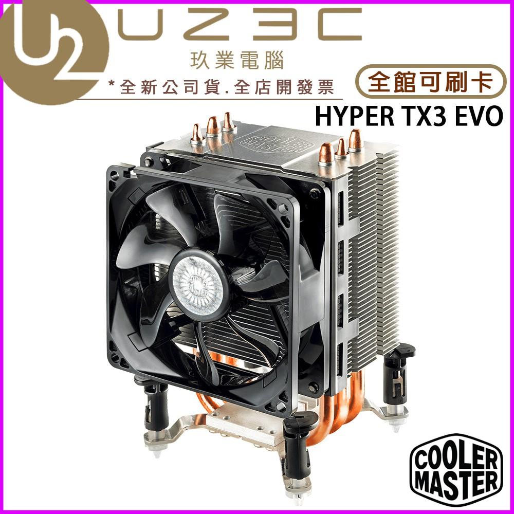 【U23C實體門市】Cooler Master 酷碼 Hyper TX3 EVO 塔型熱導管 CPU散熱器 塔扇